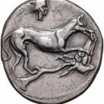Монета Седжесты, 412-400 г до н.э., серебро